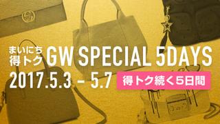 GW SPECIAL 5DAYS